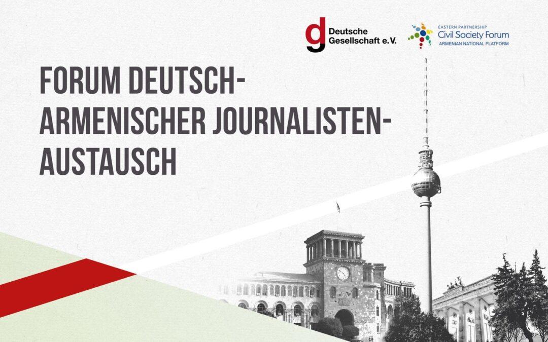 FORUM GERMAN-ARMENIAN JOURNALIST EXCHANGE: about the project